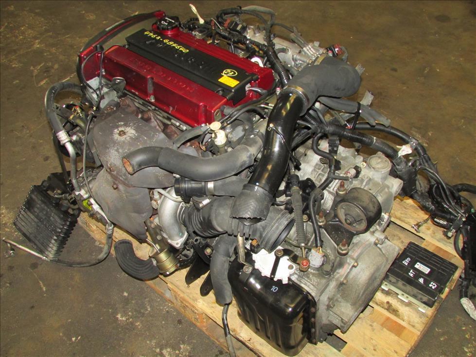 4g63 Turbo