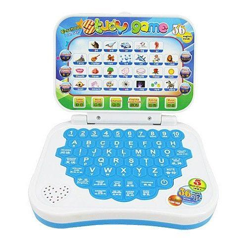 BABY LAPTOP – LEARNING MACHINE