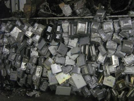 e.c.u,.  bcm ecm car computer boxes ecu lockset sell and supply .  onyeautoecu co za