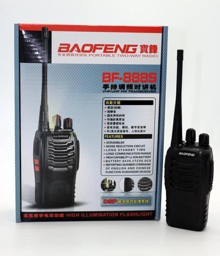 BAOFENG TWO-WAY RADIO'S - TWO CHARGERS PLUS TWO RADIOS FOR SALE