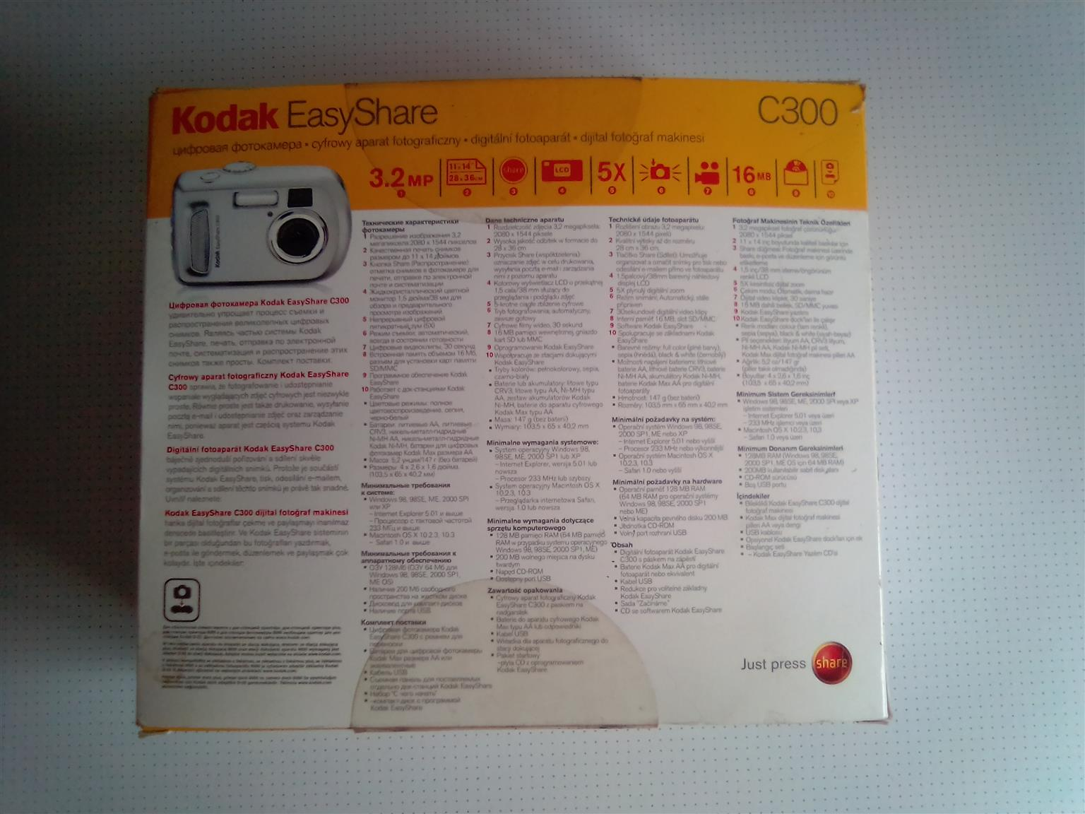 Kodak Digital Camera. In a box. With Charger,USB cable and CD.