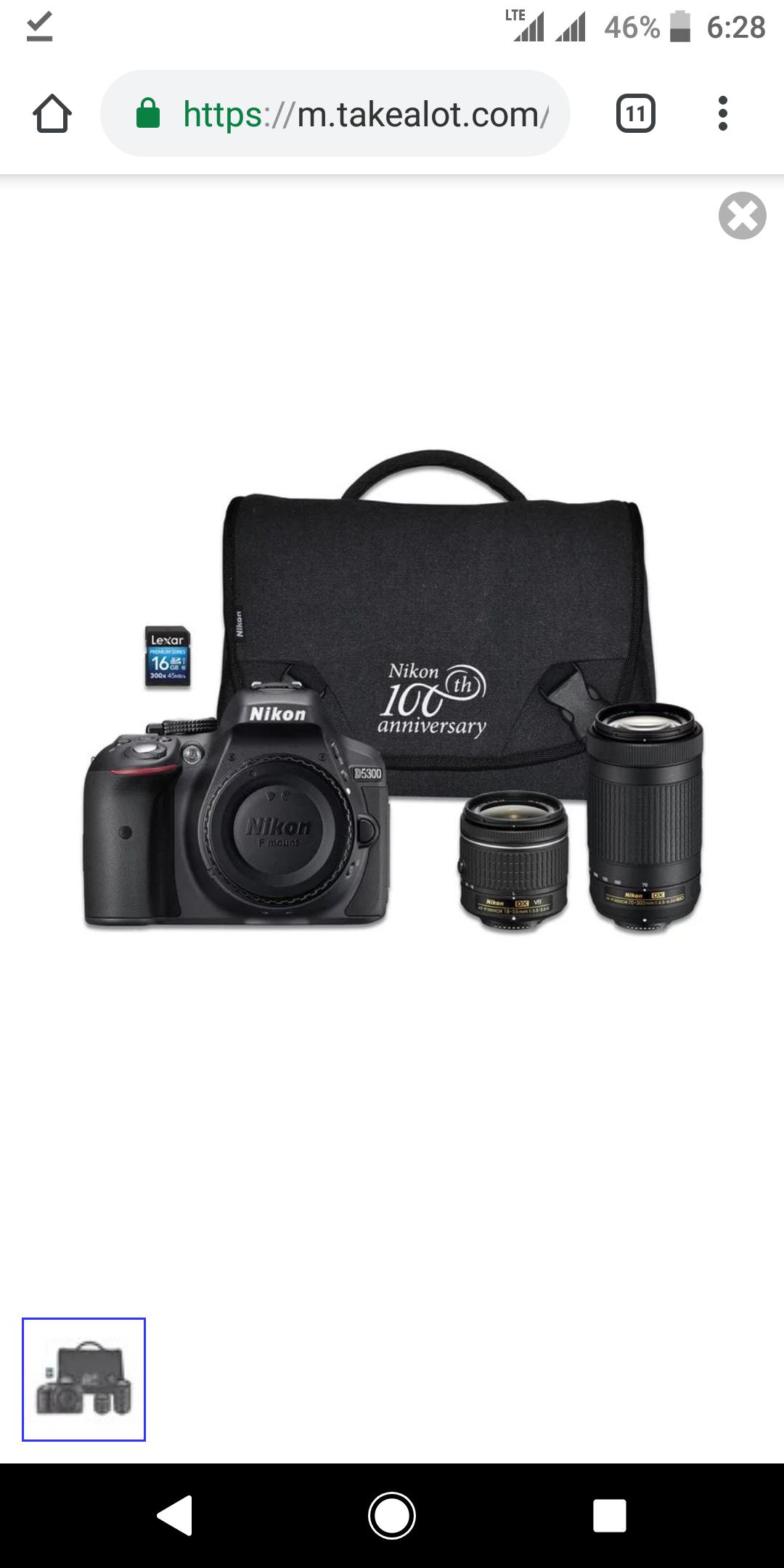 Nikon P1000 Wanted!