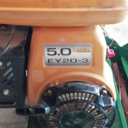 professional rotary mower for sale