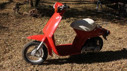 Honda Melody 50cc Vintage Bike