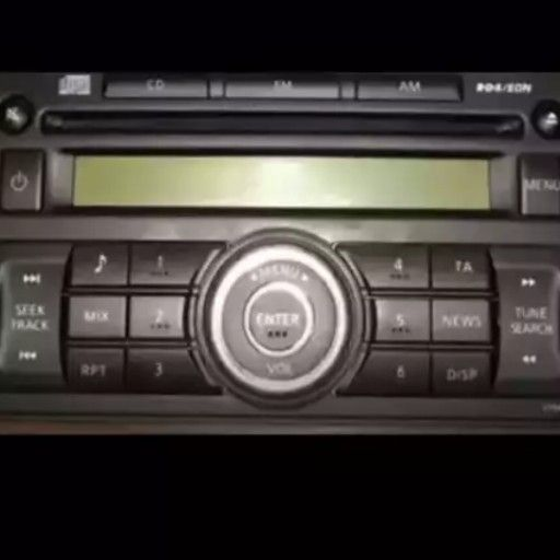 Interior Car Audio and Entertainment Systems