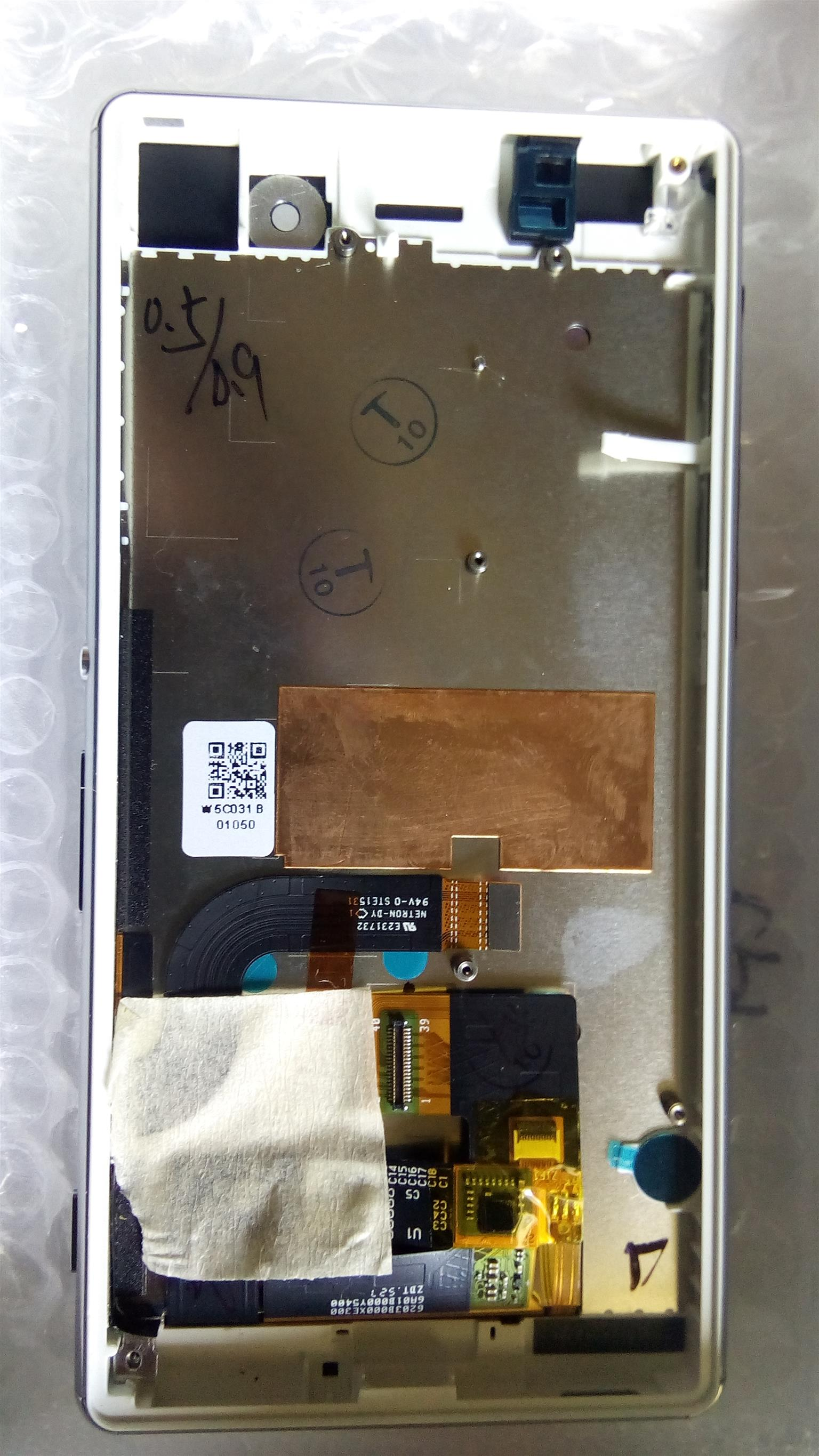 Sony Xperia M5 LCD