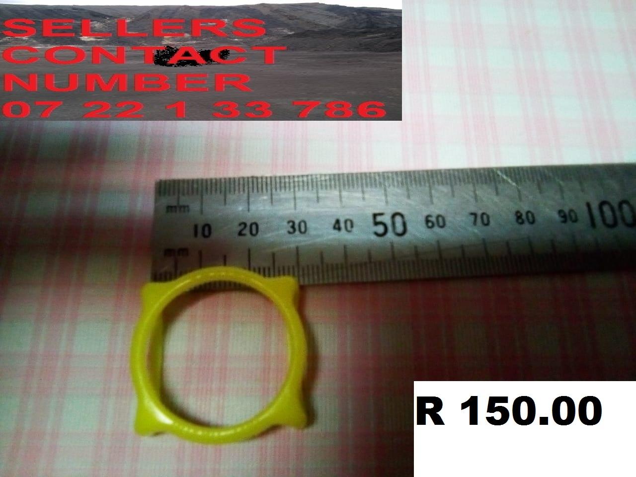Swatch guard R100