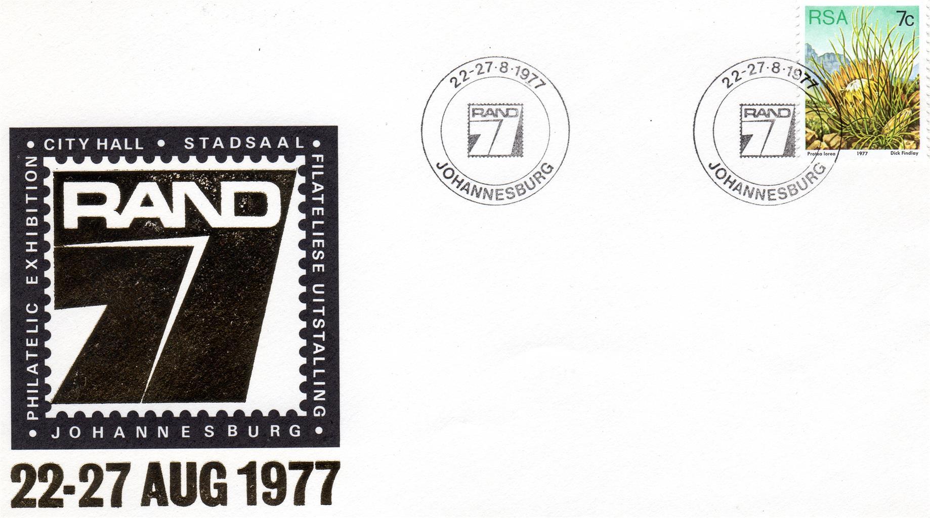Commemorative Stamp & Envelope Set - Philatelic Exhibition City Hall 1977
