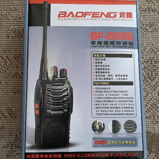 Two way Radios 16 channel (twin set)