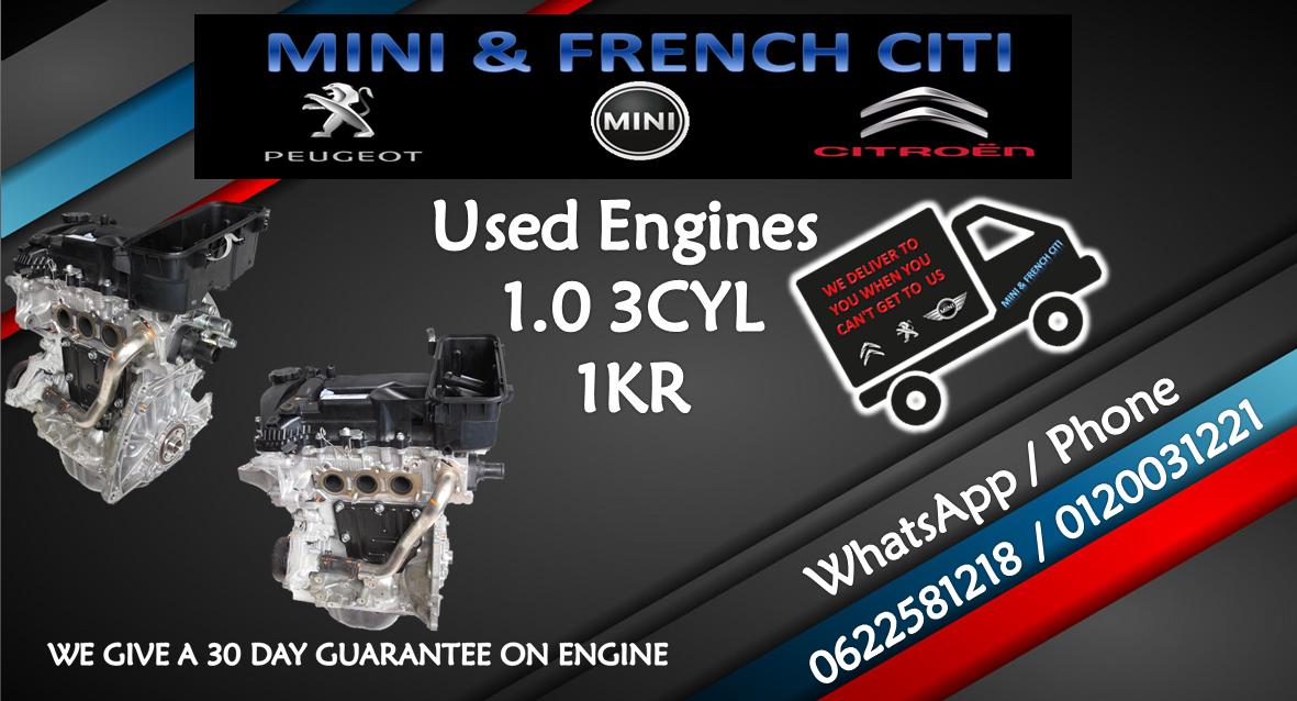 Engine 1KR  for sale