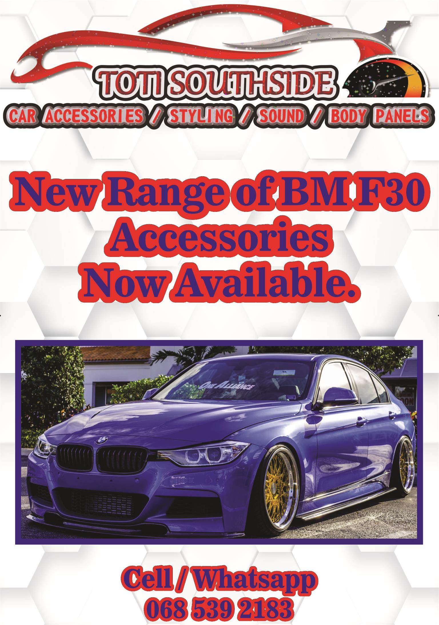 BM F30 Accessories