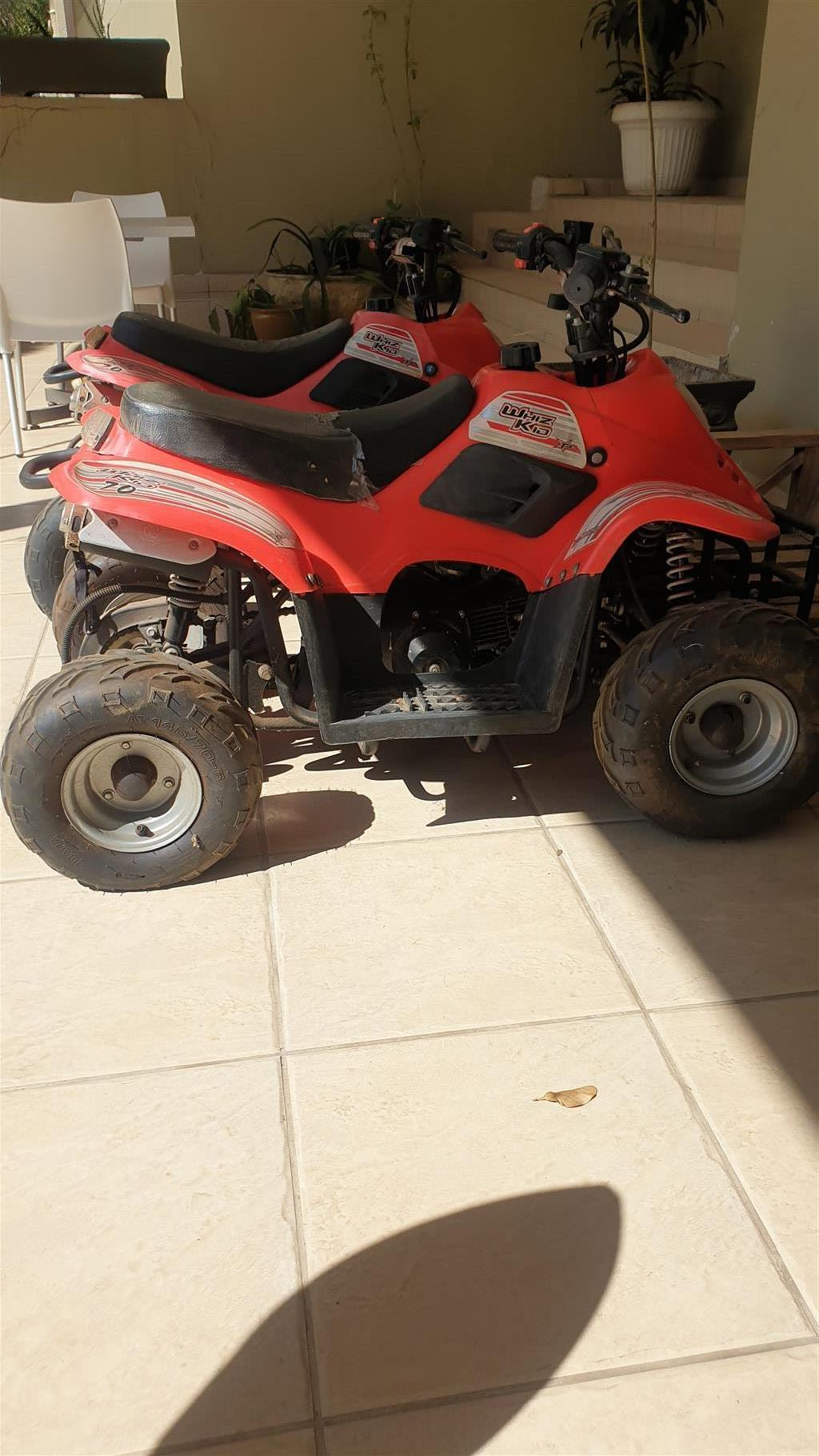 Quad Bike for Sale ...Ideal for kids up to age 13 yrs