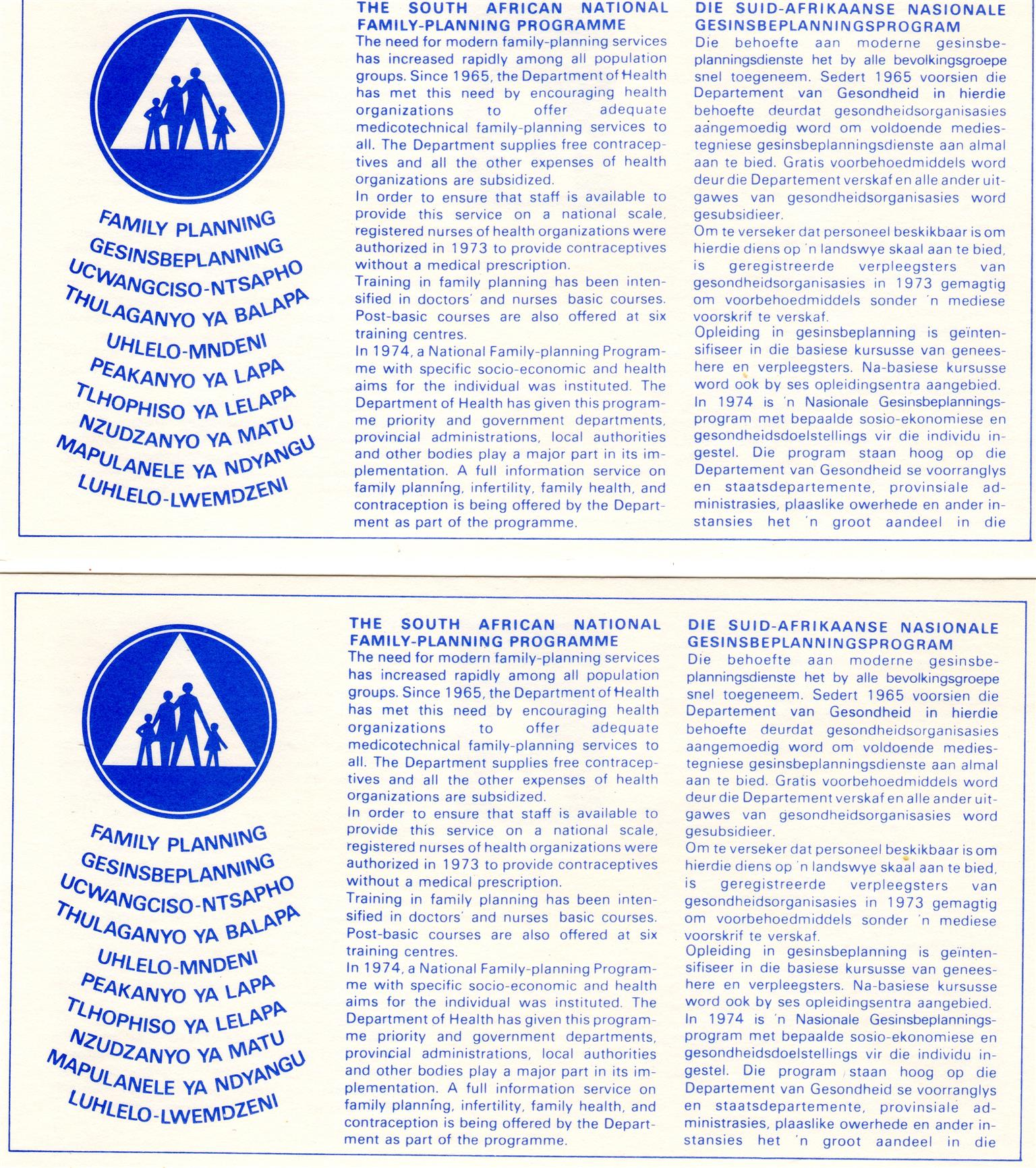 Commemorative Stamp & Envelope Set - Our Childrens Day 1976