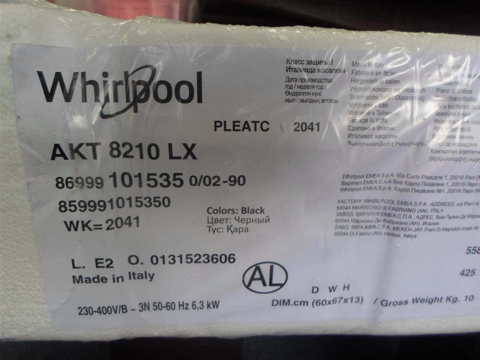 Whirlpool AKT 8210 LX Stove