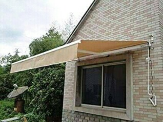 RETRACTABLE AWNINGS ,ARM FOLDING AWNING AND OTHER AWNINGS