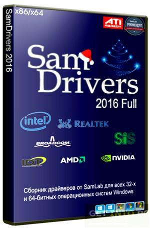 Sam Drivers
