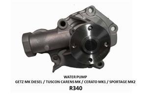 WATERPUMP *NEW* - GETZ  MK2  / TUSCON / CARENS MK / CERATO MK1 / SPORTAGE MK2
