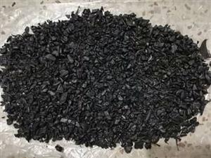 Recycling plastic pellets