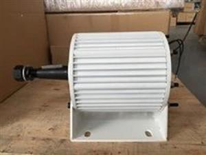 WANTED Permanent Magnet Generator for wind turbine
