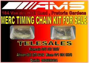 Cam/Timing Gears in South Africa | Junk Mail