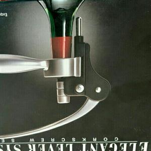 Elegant lever corkscrew set