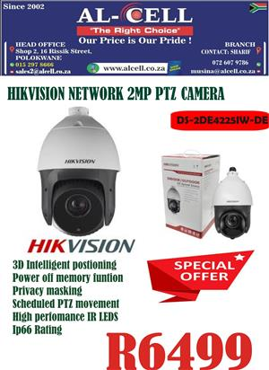 Hikvision 2MP Network PTZ Camera With 25x Zoom