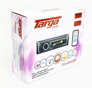 Targa Multimedia Player with Bluetooth