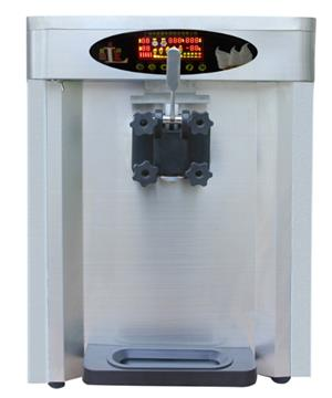 SINGLE FLAVOUR COUNTER TOP ICE CREAM MACHINE
