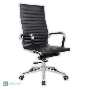 Classic Eames High Back Office Chairs | Office Stock