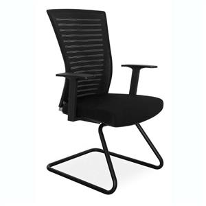 Marvel Visitors Chairs | Office Stock