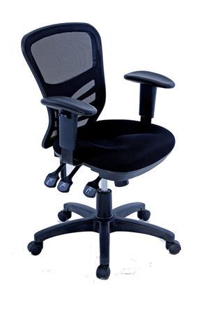 Medium back Operators chair! Showroom Chairs Clearance.