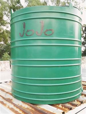 Centurion. Brand new Jo Jo tank