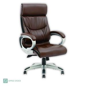 Big Guys CEO Heavy Duty High Back Office Chairs | Office Stock