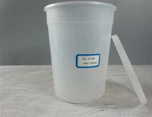 Plastic soup cups with lids