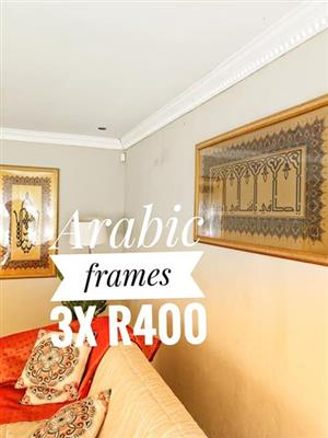 Arabic frames for sale