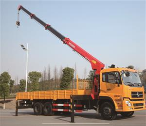 TRUCK MOUNTED CRANE,COMPUTER LESSONS TRAINING CALL 0785830252