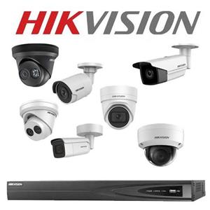 CCTV systems. PABX Systems. Access control. Internet connections
