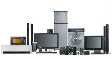 FOR ALL HOME APPLIANCES CALL 0646945984