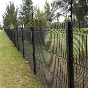 Palisade and Clear Vu Fencing