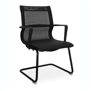 Hawk Visitors Chairs | Office Stock