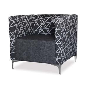 Atlantic Tub Chair | Office Stock