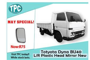 Toyota Dyna BU40 Mirror Head L/R Plastic New for Sale at TPC