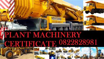 plant machinery training. *0713291569.machinery courses. dump truck.excavator. CERTIFICATES.WELDING COURSES.TRADE TEST