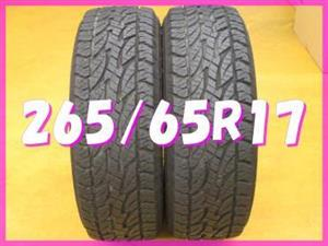 17INCH AND 18INCH BAKKIE TYRES FOR SALE