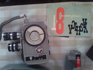 Yashica 8t dual lens camera