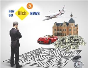 HowGetRichnews Book on Ways to Wealth