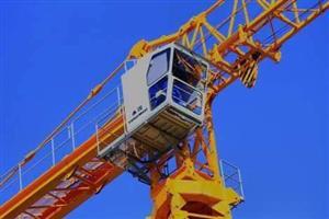 rigging,bob cat,grader,mobile crane,tlb training center 0769449017