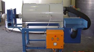 unicurl ball fibre machine