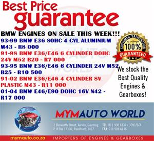 Complete Second hand used engines BMW ENGINES ON SALE THIS WEEK