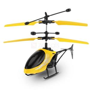 Yellow copter for sale